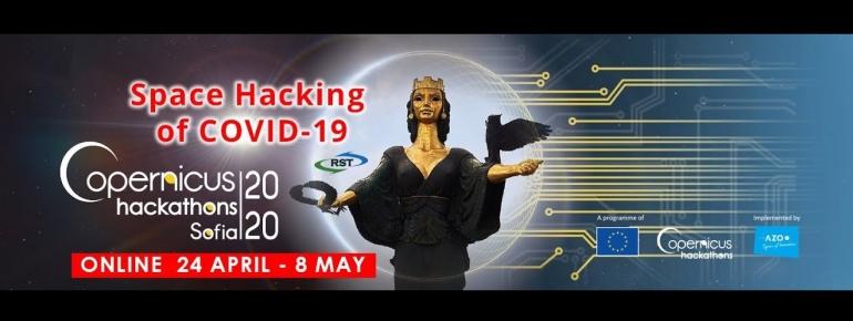 The Copernicus Hackathon Sofia 2020